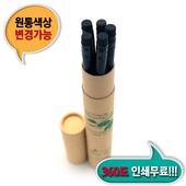 고급 흑목지우개연필5본입세트(재생)