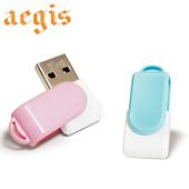이지스-스윙 USB메모리 8GB
