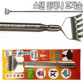 가제트 스텐효자손 (길이조절)-opp