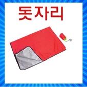 돗자리/방석/매트/야외돗자리/409