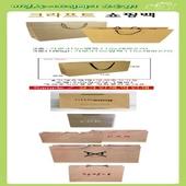 크라프트 종이쇼핑백(3호-315*115*270mm)