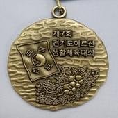 [훈장/메달/뺏지][메달]H-39
