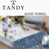 [TANDY] 탠디 바코드 바스(목욕)타올