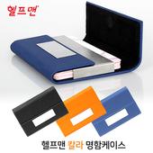 [명함지갑] 3색명함케이스