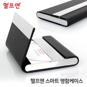 [명함지갑] 블랙화이트명함케이스