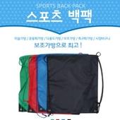 [가방(스포츠/쌕)]신발주머니 보조가방 스포츠백