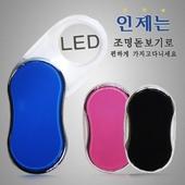 LED돋보기/돋보기/휴대용돋보기