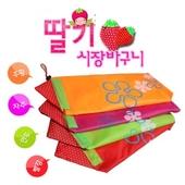 [시장가방] 딸기시장바구니