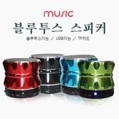 이어폰/블루투스 music 블루투스스피커 장구형