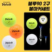 볼빅 칼라볼 2구 볼마커세트 (2pc)