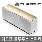 락클래식 블루투스스피커 2.3채널입체사운드