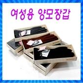 여성장갑/다이아몬드양모/양모장갑