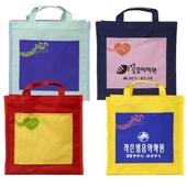 포켓보조가방