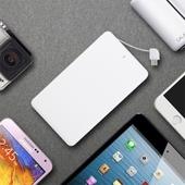 이지스-S4200 스마트폰 보조배터리