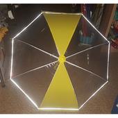 55어린이반사띠우산안전발광노란우산[독도우산]