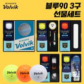 볼빅 블루90/볼빅 칼라 3구 선물세트