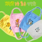 국산 칼라 어린이마스크(캐릭터마스크)
