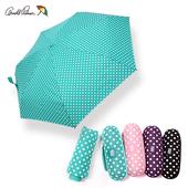 아놀드파마우산 5단땡땡이몰드 5단우산
