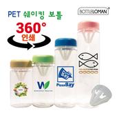 pet 쉐이킹 300/350/500/700ml