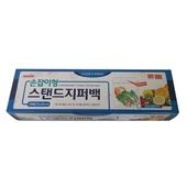 크린손 손잡이형 스탠드 지퍼백(10매)