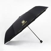 아놀드바시니 3단 인바이어스 우산