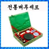 벼루세트/전통벼루/외국인선물/다문화가정선물/전통공예품