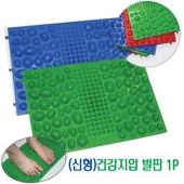 발지압,발마사지기,발매트--상단(국내생산)