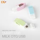 DV-삼색 OTG USB메모리 64G
