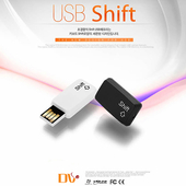 DV 키보드 USB메모리 128G