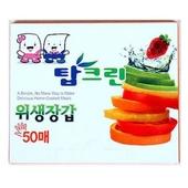 위생장갑  탑크린 고급 50매