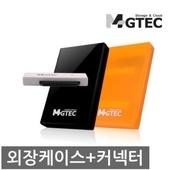 외장하드 케이스 HDD&SSD MODULE 모듈/커넥터