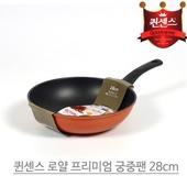 세신퀸센스 로얄 프리미엄 궁중팬 28cm