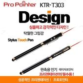 기프트인기형 터치펜 다용도 레이저포인터