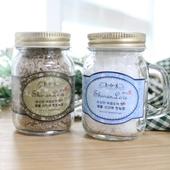 신안애천일염+함초소금2p(미니메이슨자)
