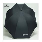 [2단우산][피에르가르뎅] 2단 솔리드우산