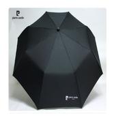 [3단우산][피에르가르뎅] 3단 솔리드수동우산