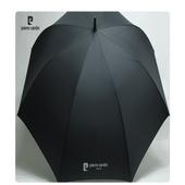 [장우산][피에르가르뎅]75 솔리드 장우산