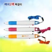 [목걸이펜/폰줄펜]해피2색 목걸이