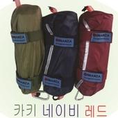김밥형 방수매트(4인용)