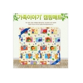 칼라 캠핑용 그라운드 매트 /텐트매트/돗자리/캠핑매트