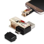 제이메타 T30 골드 풍속화 자개 OTG 8GB