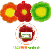 (꽃)손뜨게수세미 아크릴수세미/반짝이수세미/친황경