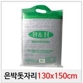 은박돗자리130x150/매트 피크닉돗자리