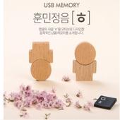 훈민정음 히읗64G(USB)