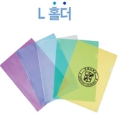 L홀더(간지화일)-인쇄포함