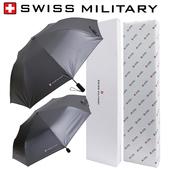 스위스밀리터리 2단자동/3단 클래식 우산세트
