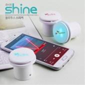 쥬비트 Shine(샤인) 블루투스 스피커