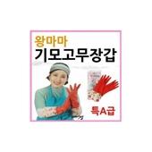 김영애 왕마마 기모고무장갑/ OPP 포장