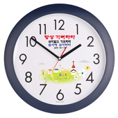 [벽시계]370(말씀시계)무소음