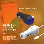 [충전기(휴대폰)]C타입 3.2A 2포트 차량용충전기
